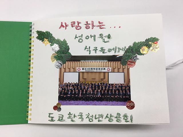 クリスマスアルバム製作